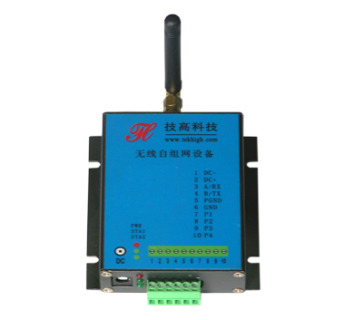 中继设备 - 无线自组网模块丨电力远程抄表丨水气热